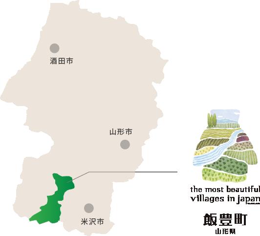 飯豊町地図